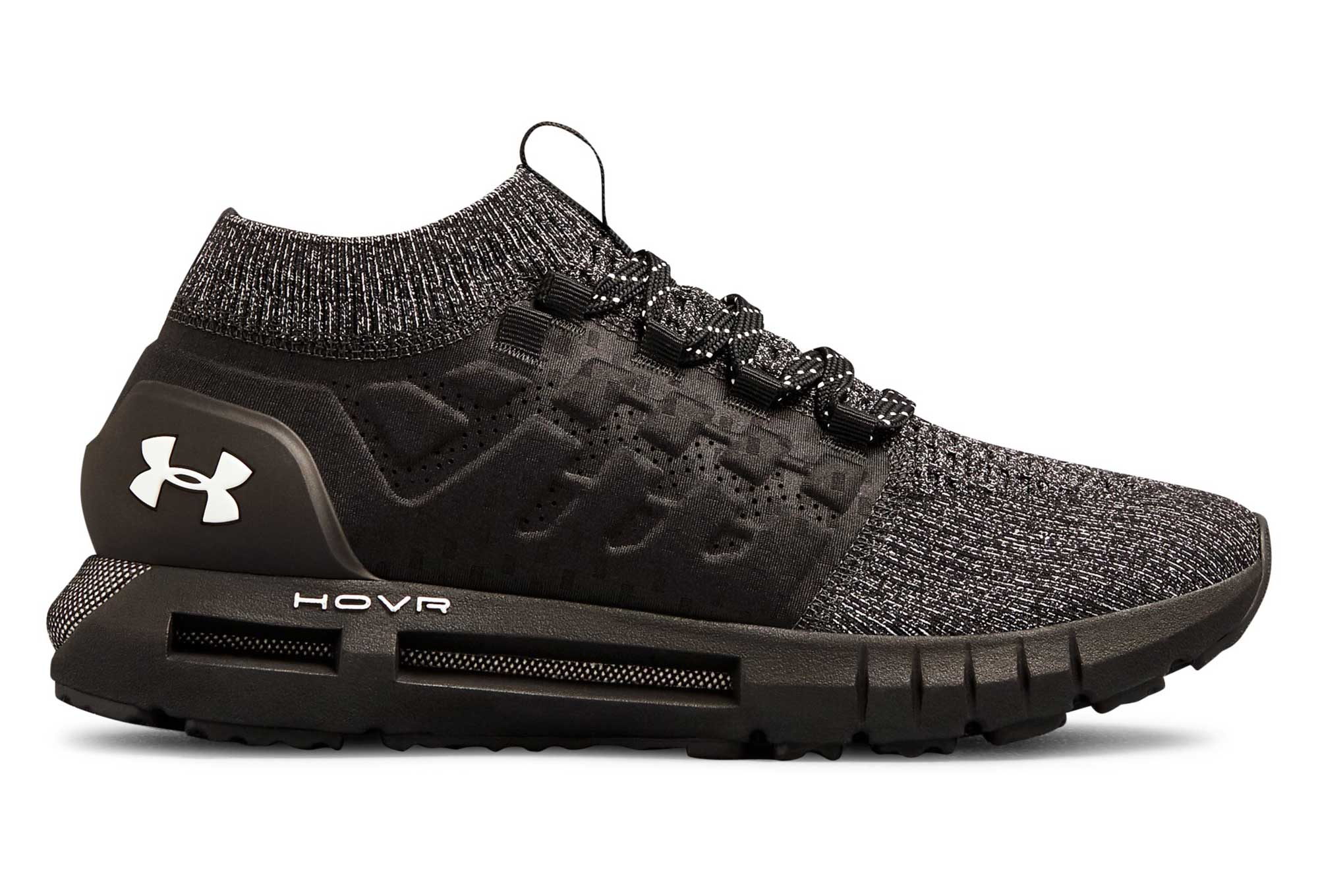 under armour hovr phantom